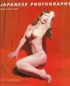 Japanese Photography: Desire and Void - Gerald Matt, Peter Weiermair