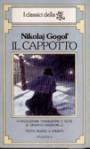 Il cappotto - Nikolai Gogol, Eridano Bazzarelli
