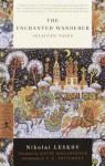 The Enchanted Wanderer: Selected Tales - Nikolai Leskov, David Magarshack, V.S. Pritchett