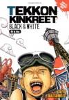 Tekkon Kinkreet: Black and White - Taiyo Matsumoto, Lillian Olsen, Elisabeth Kawasaki