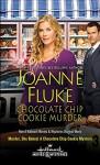 Chocolate Chip Cookie Murder (Movie Tie-in) (Hannah Swensen Mysteries) - Joanne Fluke