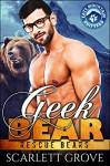 Geek Bear (Bear Shifter Paranormal Romance) (Rescue Bears Book 6) - Scarlett Grove