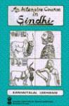 Intensive Course in Sindhi - Davidovic Mladen