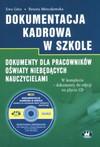 Dokumentacja kadrowa w szkole. Dokumenty dla pracowników oświaty niebedących nauczycielami - Ewa Góra, Renata Mroczkowska