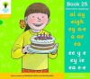 Oxford Reading Tree: Stage 5: Floppy's Phonics: Sounds and Letters [Pack of 6] - Roderick Hunt, Alex Brychta