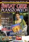 Świat Gier Planszowych #16 - Ignacy Trzewiczek, Rafał Szyma, Mateusz Pitulski, Redakcja Świat Gier Planszowych