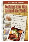 Around the World, Cooking Your Way - Cq Products