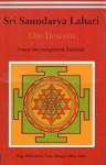 Sri Saundarya Lahari/The Descent - Swami Satyasangananda Saraswati