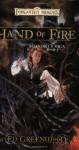 Hand Of Fire - Ed Greenwood