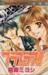 Brass Love!! - Miyoshi Tomori