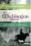The Mabinogion Tetralogy - Evangeline Walton