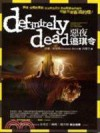 Definitely Dead (Chinese Edition) (Southern Vampire) - Charlaine Harris