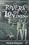 Rivers of London: Night Witch #1 - Ben Aaronovitch, Andrew Cartmel, Lee Sullivan, Luis Guerrero