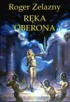 Ręka Oberona - Roger Zelazny