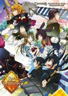 Alice in the Country of Diamonds ~Wonderful Wonder World~ Official Visual Fan Book - QuinRose