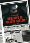 Ubojstvo za pisaćim stolom - Žarko Milenić
