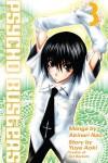 Psycho Busters 3 - Akinari Nao, Yuya Aoki