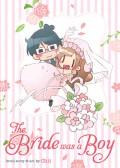 The Bride Was a Boy - Chii