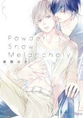 Powder Snow Melancholy Vol. 1 - Saki Tsukahara