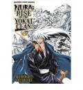 Nura: Rise of the Yokai Clan, Vol. 01 - Hiroshi Shiibashi,椎橋 寛
