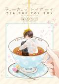 Tea Cup Toy Boy - Cana Umino