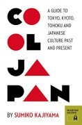 Cool Japan: A Guide to Tokyo, Kyoto, Tohoku and Japanese Culture Past and Present (Museyon Guides) - Sumiko Kajiyama