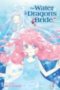 The Water Dragon's Bride, Vol. 1 - Rei Toma