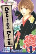 Backstage Prince, Vol. 1 - Kanoko Sakurakouji