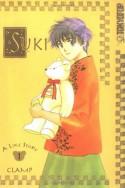 Suki: A like story, Vol. 01 - CLAMP