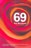69 - Ryū Murakami, Ralph F. McCarthy