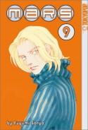 Mars, Volume 09 - Fuyumi Soryo