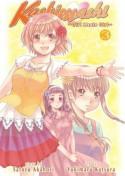 Kashimashi Vol 3 - Akahori Satoru, Katsura Yukimaru