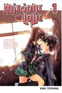 Missions of Love, Vol. 1 - 遠山 えま, Ema Tōyama