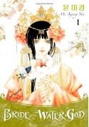 Bride of the Water God, Volume 1 - Mi-Kyung Yun