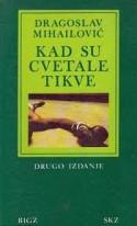 Kad su cvetale tikve - Dragoslav Mihailović