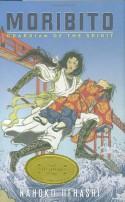 Moribito: Guardian of the Spirit - Nahoko Uehashi, Cathy Hirano