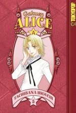 Gakuen Alice, Vol. 05 - Tachibana Higuchi