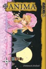 +Anima 4 - Natsumi Mukai, 迎夏生