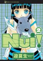 Nui! 2 - Natsumi Mukai, 迎夏生