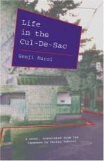 Life in the Cul-De-Sac - Senji Kuroi, Philip Gabriel
