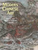 Modern Chinese Art: The Khoan & Michael Sullivan Collection - Michael Sullivan