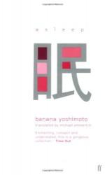 Asleep - Banana Yoshimoto