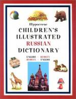 Hippocrene Children's Illustrated Russian Dictionary (Hippocrene Children's Illustrated Foreign Language Dictionaries) - Deborah Dumont