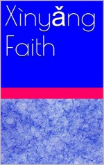 Xìnyǎng Faith - Anna Leon