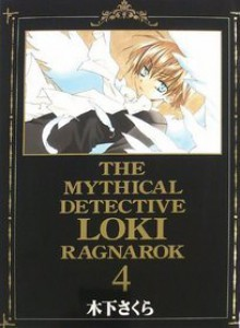 Mythical Detective Loki Ragnarok, Vol. 04 - Sakura Kinoshita