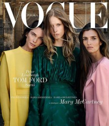 Vogue Polska, nr 21/listopad 2019 - Redakcja Magazynu Vogue Polska