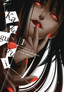 Kakegurui - Compulsive Gambler -, Vol. 1 - Homura Kawamoto