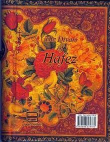 The Divan - Hafez, حافظ