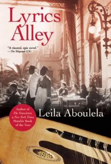 Lyrics Alley - Leila Aboulela
