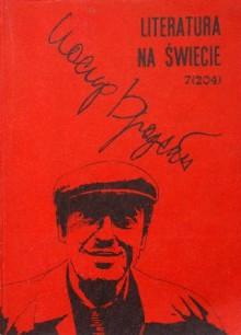 Literatura na świecie 7/1988 (204) - Josif Brodski, Redakcja pisma Literatura na Świecie